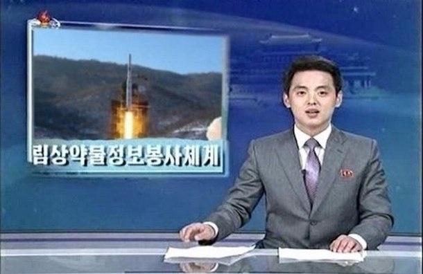 Космонавт КНДР Хунг Ил Хонг первым побывал на Солнце