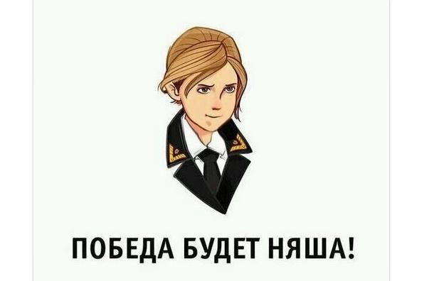 «Няша-прокурор» рассказала об уникальном оружии России