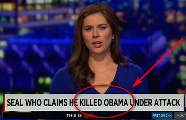 CNN сообщил об убийстве Обамы, перепутав его с бен Ладеном