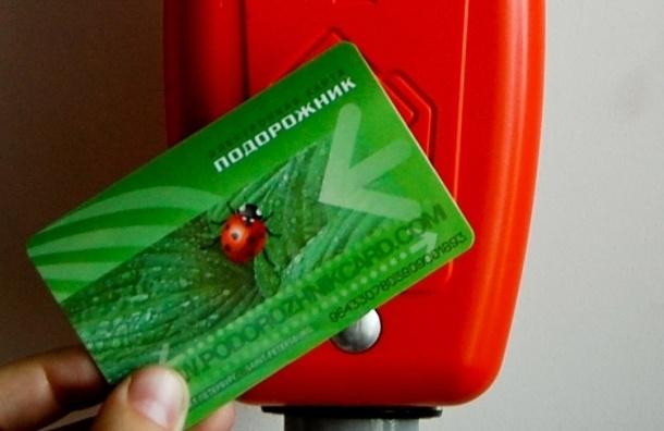 Петербуржцы решат судьбу проездного билета на 90 минут