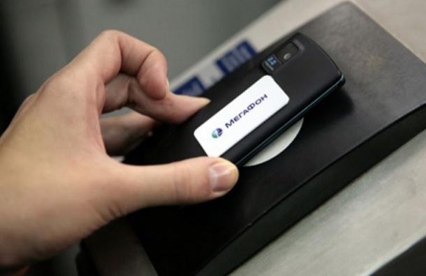 МТС пожаловались на «Мегафон» из-за доступа к метро Петербурга