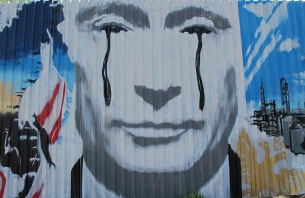 Путин заявил о готовности РФ к «катастрофическому» снижению цен на нефть
