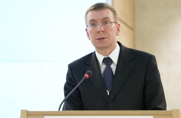 Глава МИД Латвии является геем и гордится этим