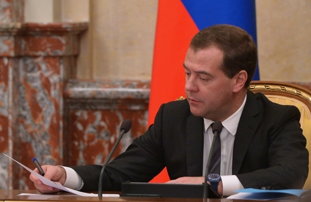 Кабмин РФ приватизирует 4 акционерных общества