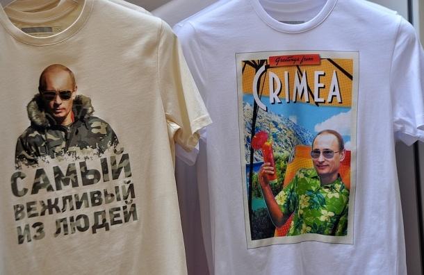 Путин недоволен коммерциализацией своего образа