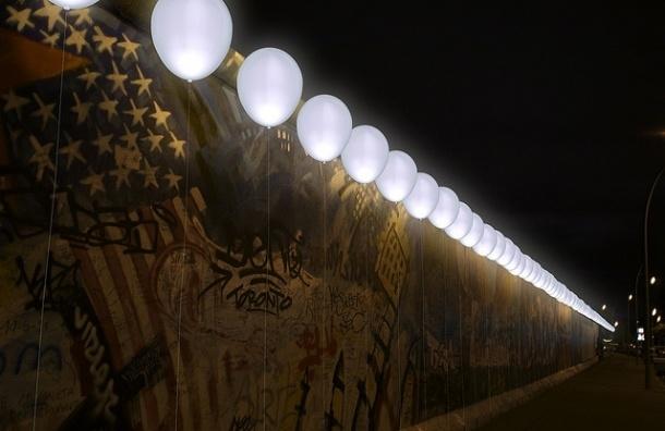 В Германии отмечают 25-летие падения Берлинской стены