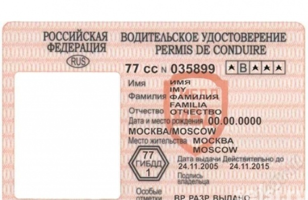 В Государственной думе предложили выдавать права с 16 лет