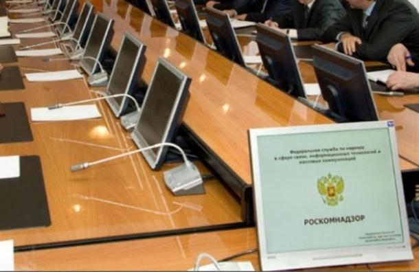 Госдума одобрила дополнительные 119 млн рублей для Роскомнадзора