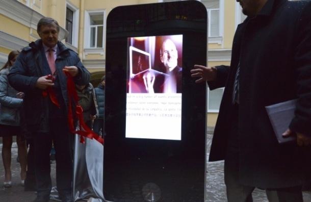 В Петербурге демонтировали памятник Стиву Джобсу