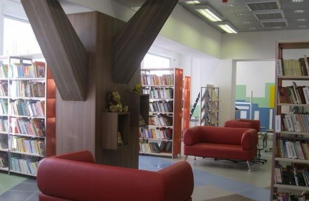 В Красногвардейском районе 25 ноября откроется обновленная библиотека «Город»