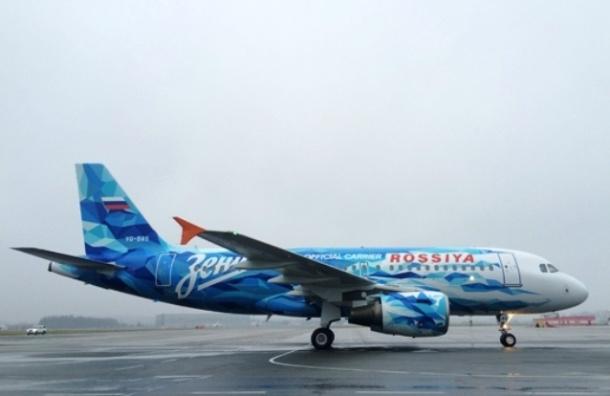 «Зенит» представил новый клубный самолет