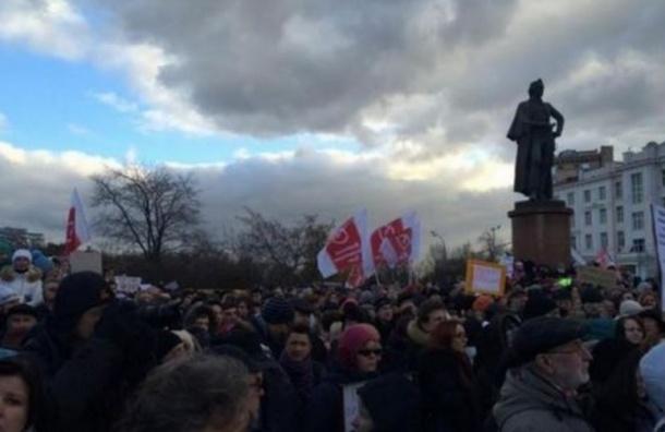 В Москве врачи вышли на акцию протеста против развала медицины