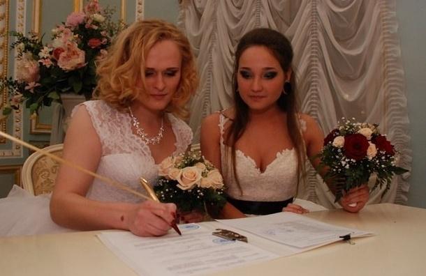 В петербургском загсе официально поженили двух невест