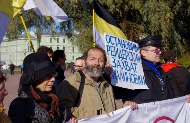 Активисты убедили Смольный не строить храм в парке Малиновка