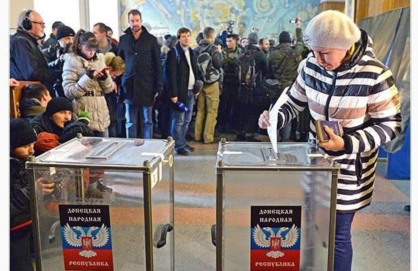 СБУ возбудила дело о незаконных выборах в ДНР и ЛНР
