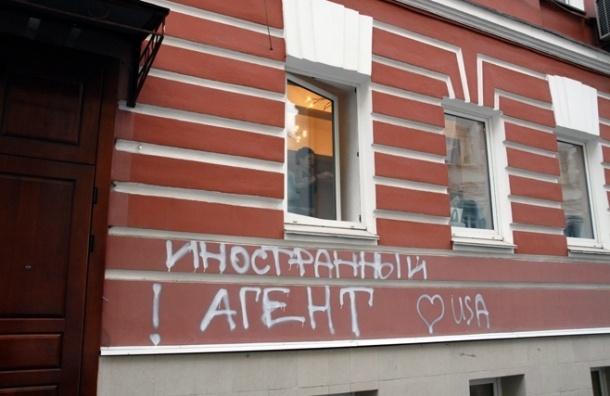Институт региональной прессы признан Минюстом «иностранным агентом»