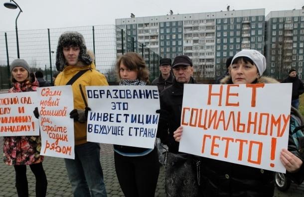 Жители Мурино и Нового Девяткино не хотят жить в «социальном гетто»