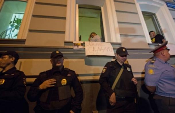 Минюст проверяет движение «За права человека»