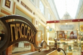 Новогодняя ярмарка в Петербургском Пассаже