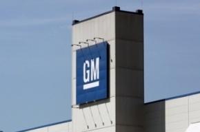 Судьба завода General Motors в Петербурге остается неизвестной