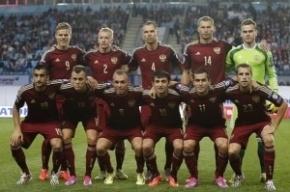 Сборная России стала 31-й в рейтинге ФИФА