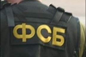 ФСБ разоблачило латвийского шпиона