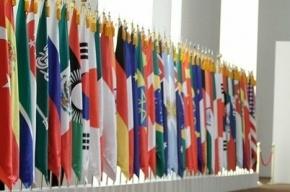 В Брисбене официально открылся саммит G20