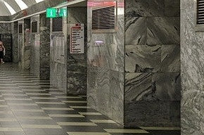 Хулиган взорвал петарду в метро