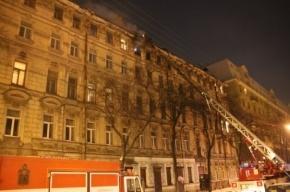 На Петроградке сгорела ванная в коммуналке