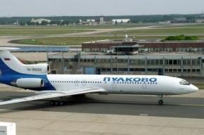 В Пулково поступил вызов о минировании самолёта