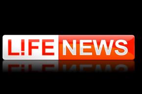 Милиция Киева завела уголовное дело по факту избиения корреспондентки «LifeNews»