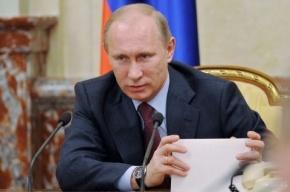 Владимир Путин поручил повысить минимальный балл ЕГЭ для поступления в вузы