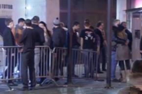 В московском ночном клубе произошла кровавая массовая драка