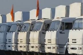 МЧС сформировала восьмую колонну гуманитарной помощи для Донбасса
