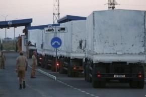 Первые машины с гуманитарной помощью прибыли на Украину