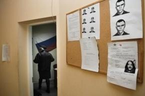 Полиция в Петербурге нашла пропавшего шестиклассника
