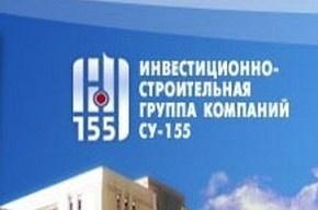 В офисе девелоперов «СУ-155» происходит выемка документов