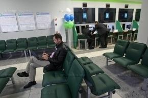 В Кировском районе откроется новое отделение МФЦ