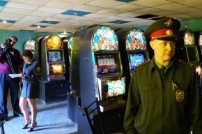 Прокуратура закрыла подпольное казино в центре Петербурга