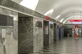 В Петербургской подземке сломался поезд