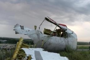 Среди обломков малайзийского Boeing 777 найдены человеческие останки