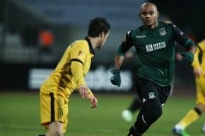 «Краснодар» упустил шанс на выход в плей-офф Лиги Европы
