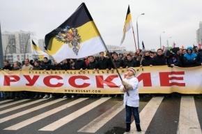 На юго-востоке Москвы проходит «Русский марш»