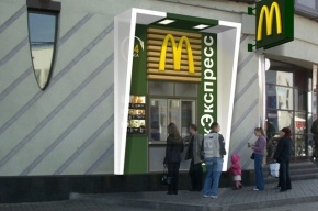 Жительница Москвы подала в суд на «McDonald's» за отрубленный палец