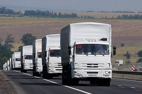 Прибытие седьмого гуманитарного конвоя откладывается