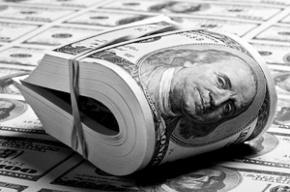 Доллар впервые за неделю опустился ниже 46 рублей