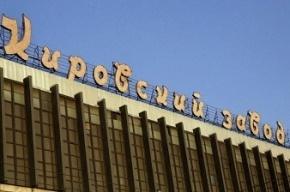 «Кировский завод» отказался от двух зарубежных активов