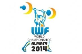 Албегов и Каширина выиграли ЧМ по тяжелой атлетике
