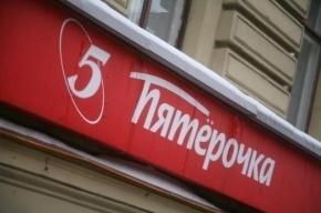 В Петербурге судят охранника «Пятерочки» за избиение покупателя