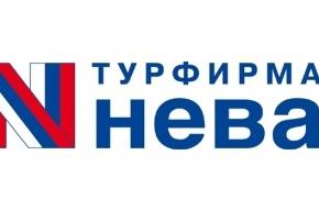 В Петербурге задержан глава турфирмы «Нева»